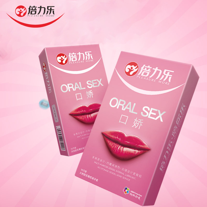 Do they make tongue extension for oral sex